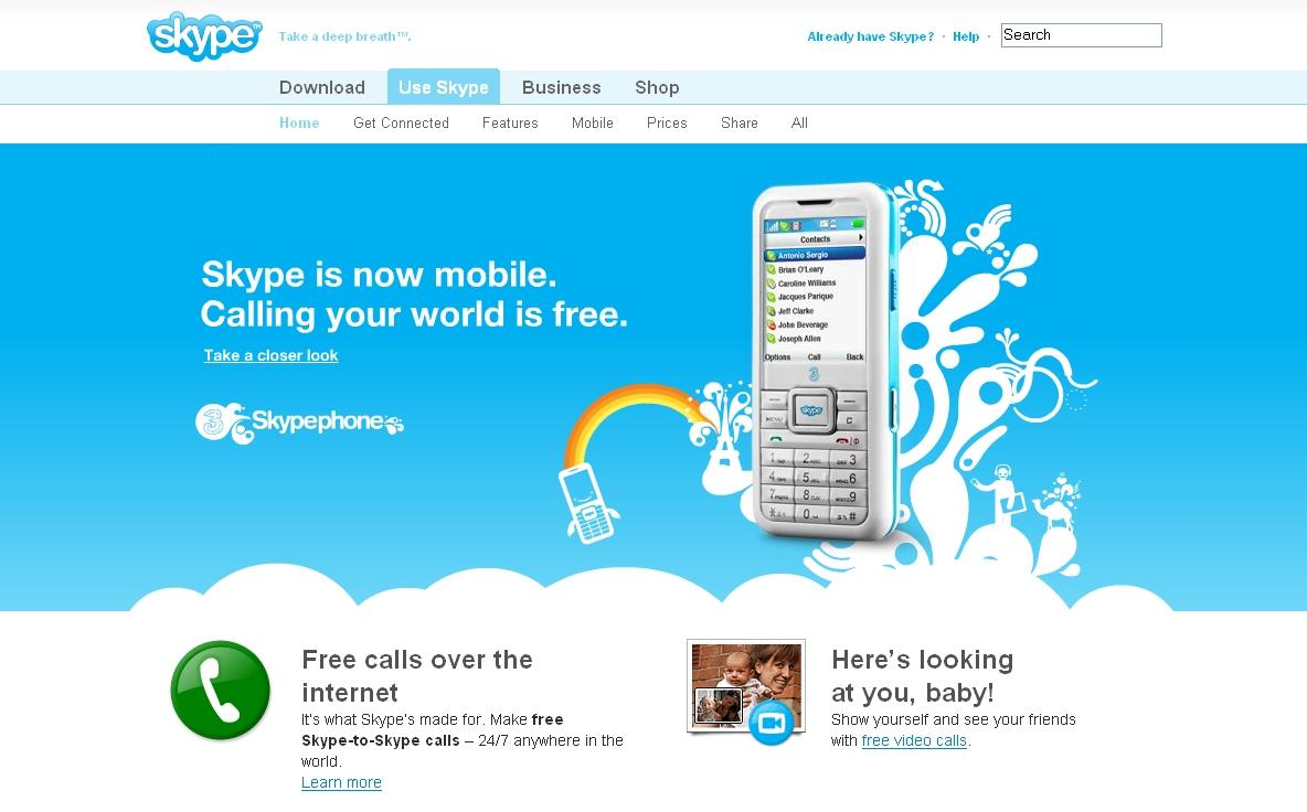 skype_main